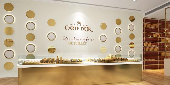 Maison-Carte-Dor-Store-1 (1).jpg